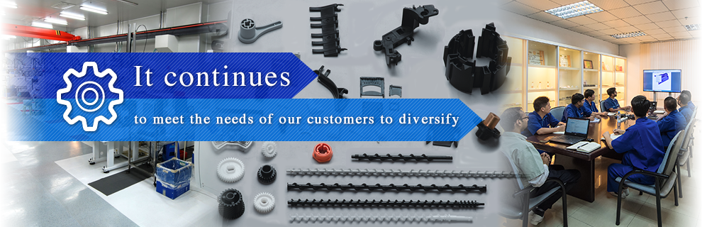 It continues to meet the needs of our customers to diversify